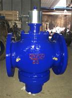 ZL47F自力式流量平衡閥廠家