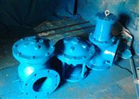 J744X液動角式排泥閥廠家
