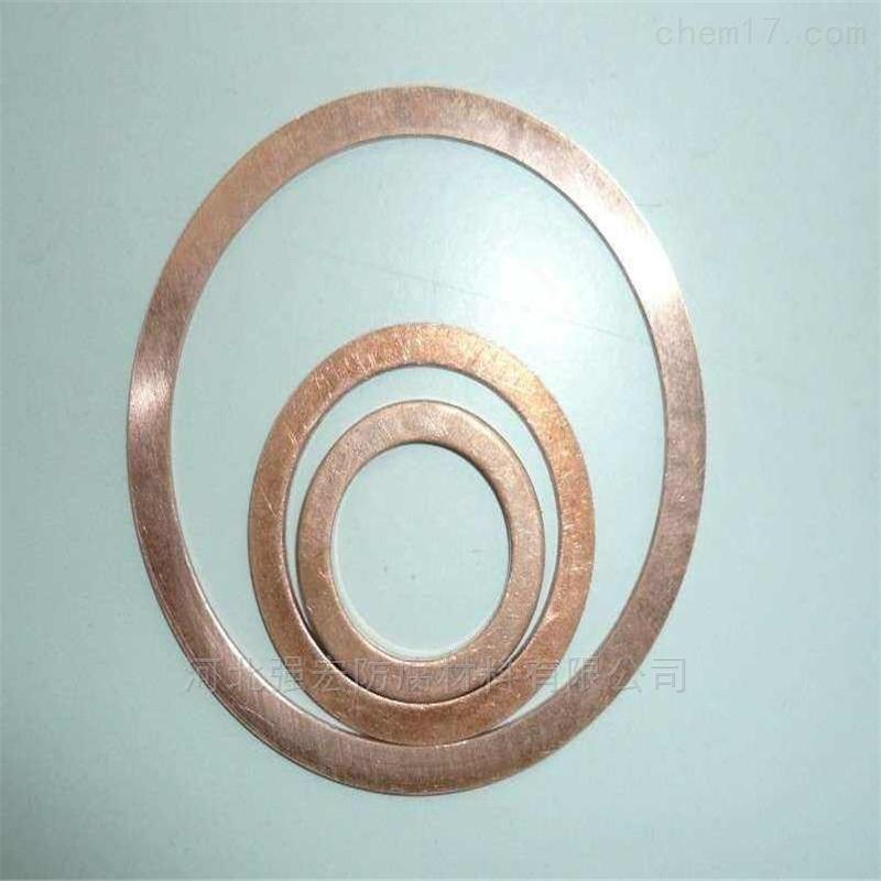 紫铜垫片生产厂家