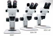 奥林巴斯SZ61显微镜两三目总代理