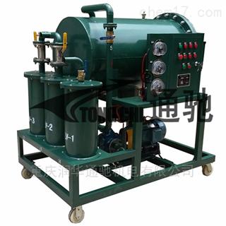 液压油聚结式滤油机