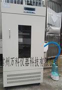 SPX-250销售250L恒温恒湿培养箱--常州万科