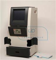ZF-388上海嘉鹏全自动凝胶成像分析系统