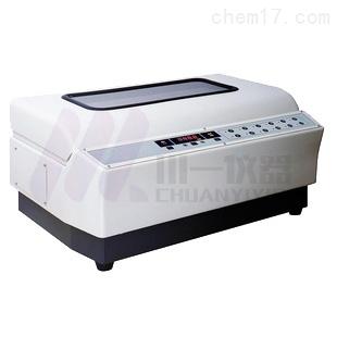重庆水浴定量浓缩仪CYNS-12全自动氮吹仪36