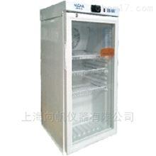 YC-1002~8℃药品冷藏箱