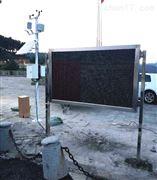 负氧离子监测设备