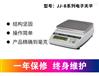 双杰天平JJ-6000B/吴江天平上门维修/瑞克龙