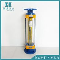 LZB-15F耐腐蝕玻璃轉子流量計報價