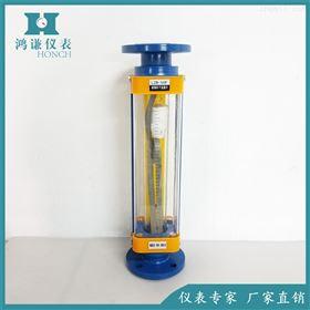 液体玻璃转子流量计