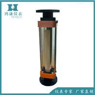 LZB-150液體玻璃轉子流量計廠家價格