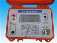 绝缘电阻测试仪 承试三级电力 厂家