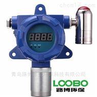 LB-BD路博固定式VOC气体检测仪