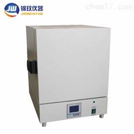 SX2-4-10TZ陶瓷马弗炉生产厂家 1000度实验电炉