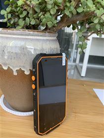 W509防爆智能手机
