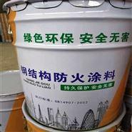 江苏省钢结构防火涂料厂家