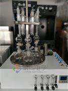 江西硫化物吹气仪JT-DCY-4S特价销售