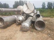 回收二手氯化鋇蒸發器用途