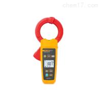Fluke 369 FC/CN微安级真有效值漏电流钳表