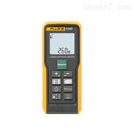 Fluke 419D激光测距仪