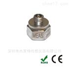 小型粘贴式 IEPE 加速度传感器