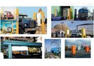 包裹/货物/车辆/人员辐射监测系统