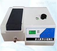 土壤多元素养分速测仪SYR-VTS