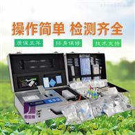 SYR-TF2-5土壤肥料养分速测仪