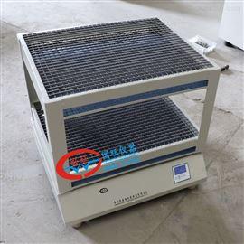 DZ-900落地式大容量雙層振蕩器