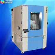 THA-408PF高低温交变实验箱 耐寒、耐热、耐干性试验