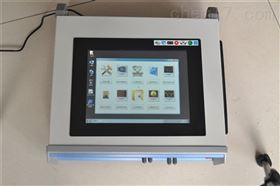 pj上海普景數字化電能表現貨