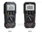 美国进口FLIR DM92/DM93自动交流数字万用表