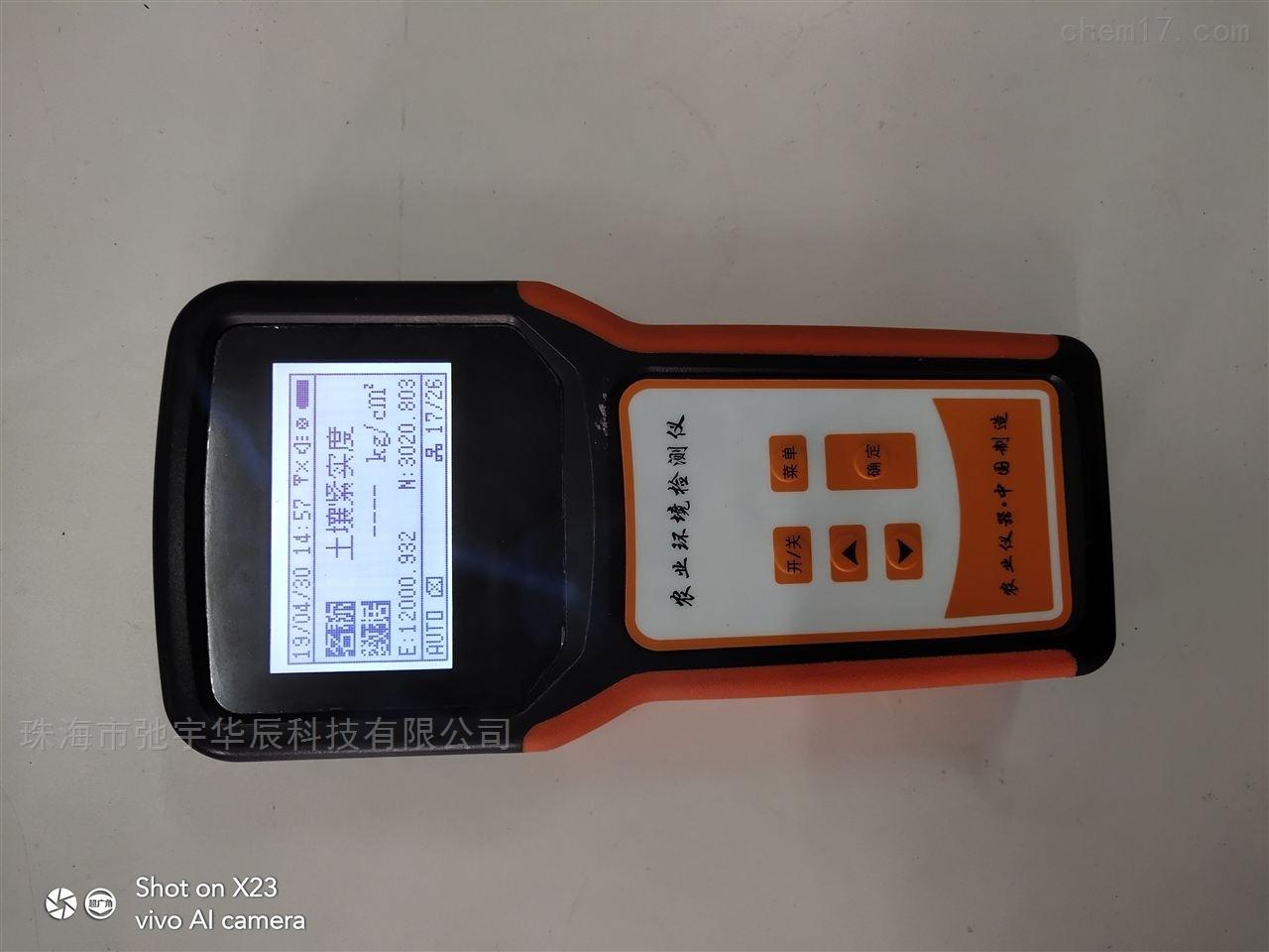数显土壤紧实度测定仪