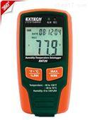 EXTECH RHT20温湿度数据记录仪