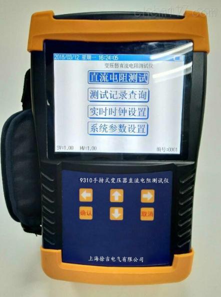 JHR5110A便携式直流电阻测试仪