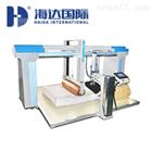 HD-F763海達床墊耐久性測試儀