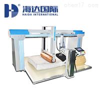 HD-F763HD-F763海达床垫耐久性测试仪