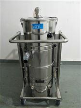 EX防爆工業吸塵器三相電