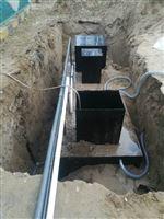 每天90噸地埋式一體化污水處理設備