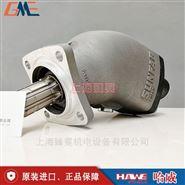 hawe哈威SAP-012R-N-DL4-L35-S0S-000柱塞泵