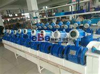 EB-LDC-DN500生活废水电磁流量计
