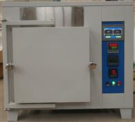 1600℃AS1600-12高溫燒結馬弗爐放心省心產品