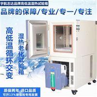 那些工业产品需通电检测环境高低温湿热老化