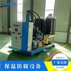 热收缩原料包装机产品性能