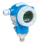 进口E+H压力变送器PMC71-5BA1P2GHAAA销售