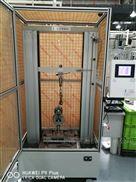 冷轧板屈服强度试验机