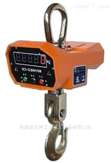 OCS-5T江陰電子吊鉤秤,維修