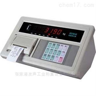 上海耀華XK3190-DS3張家港耀華電子地磅維修