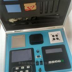 LB-200B污水用便携式COD快速检测仪