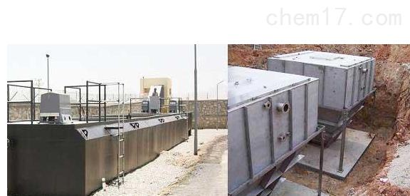 海南岛酒厂污水处理设备厂家