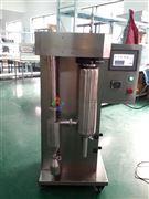 四川有機溶劑機JT-8000Y霧化造粒儀